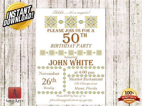 Hey, I found this really awesome Etsy listing at https://www.etsy.com/listing/231176542/instant-download-birthday-invitation