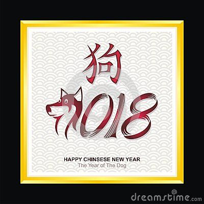 Best Chinese New Year   Year Of Dog Images On