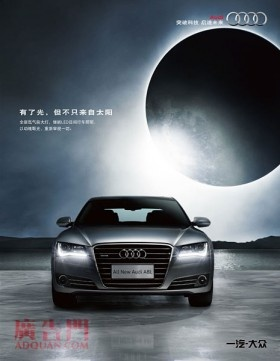 11 Best Chinese Car Ads Images On Pinterest Html The O Jays And