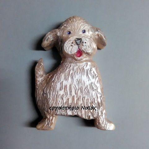 """Χειροποίητο, αρωματικό σαπούνι """"Σκυλάκι"""". Σκαλισμένο στο χέρι και ζωγραφισμένο με φυσικές χρωστικές."""