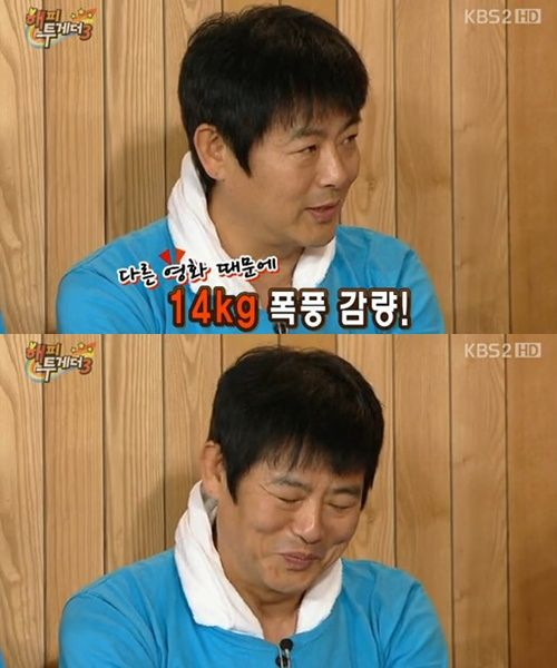 Actor Sung Dong Il reveals he lost 14 kg for his future project