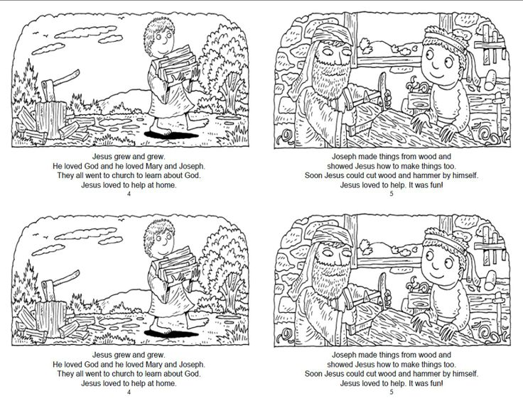 Jesus Grew Page 3