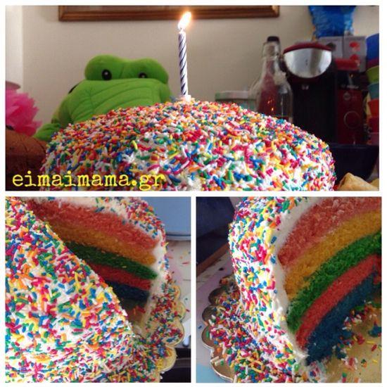 Φανταστική τούρτα ουράνιο τόξο (rainbow cake) βήμα βήμα