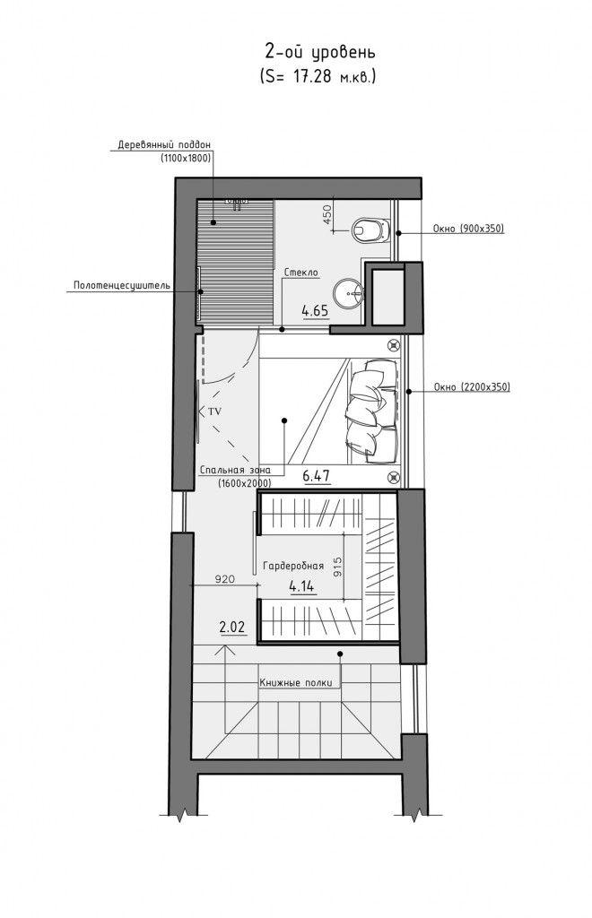 Tiny Loft Space Apartment House in 2018 Pinterest Small loft