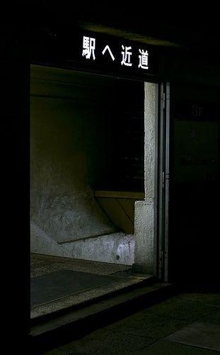"""Eki e michi ""Shortcut to the station (via Fantasiateka) Japan"