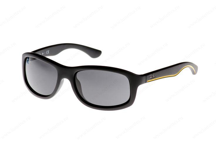 """Купить солнцезащитные очки Ray-Ban 9058S 7001/87 в интернет-магазине """"Роскошное зрение"""""""