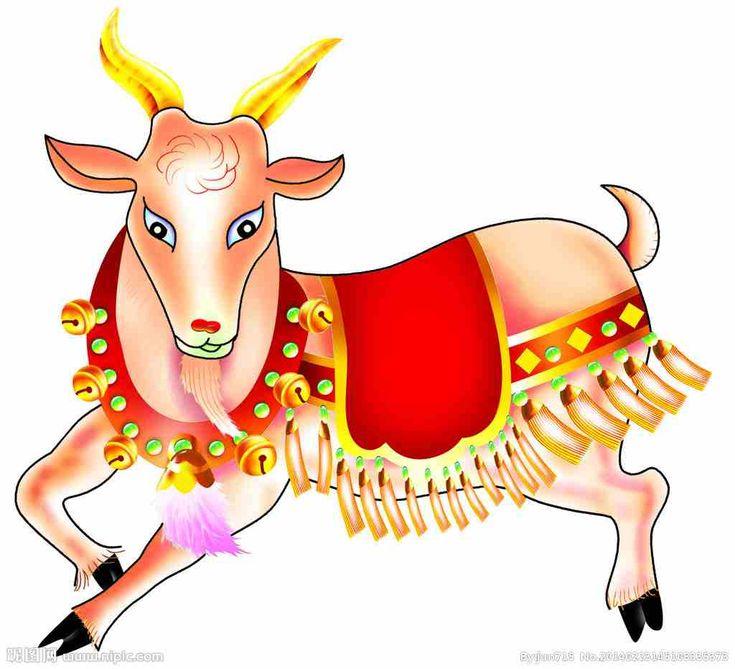 chèvre, signe chinois