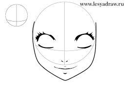 Картинки по запросу как рисовать аниме поэтапно
