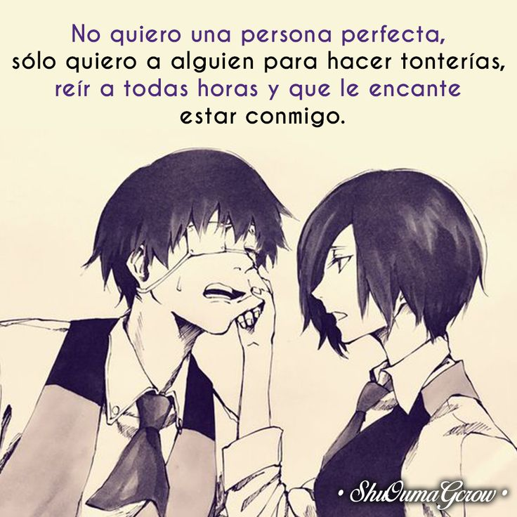 No quiero una. #ShuOumaGcrow #Anime #Frases_anime #frases