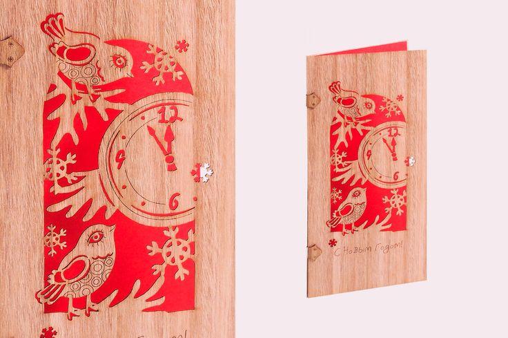 Открытки деревянные с новым годом, картинки