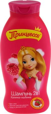 Шампунь Принцесса Калинка-Малинка 2-в-1  — 114р. --------------- Особая формула с кондиционером, экстрактами молока и малины бережно очищает локоны Принцессы. Экстракт малины укрепляет волосы от самых корней, насыщает их витаминами и микроэлементами, а экстракт молока смягчает и успокаивет чувствительную кожу головы.
