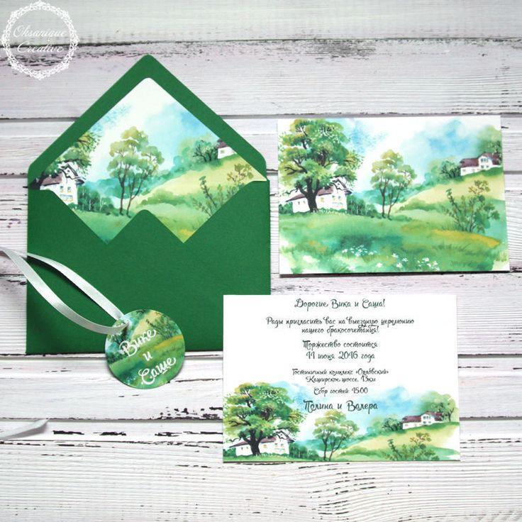 Invitation, country style, watercolor, watercolour, wedding stationery, wedding, приглашение, приглашение на свадьбу, акварельные приглашения