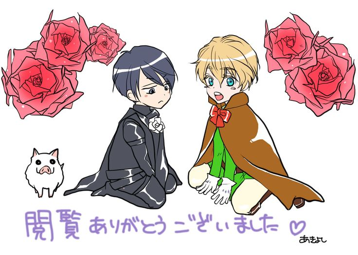 Richard and Henry, Requiem of the Rose King. They are so cute! I love how childish Henry is