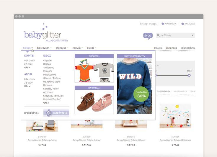 UI Design - Babyglitter | Radial