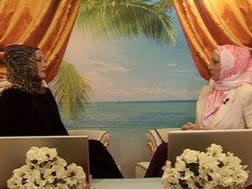 Serap Akıncıoğlu ve Gülay Pınarbaşı ile sohbetler - Doğu Türkistan (13 Kasım 2012) Video