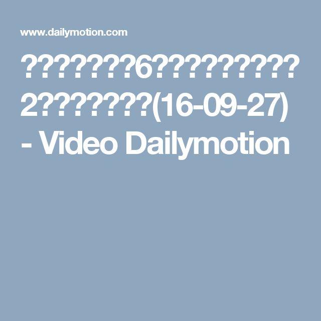 福岡で大型猟犬6頭逃げ出す 現在も2頭行方分からず(16-09-27) - Video Dailymotion