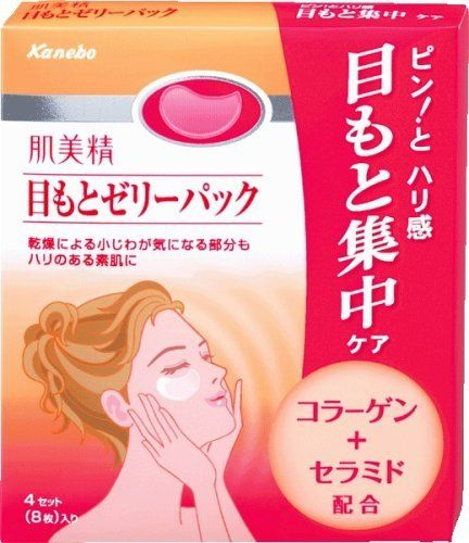 Kracie(Kanebo Home Products) Hadabisei Eye Zone Jelly Pack Moisture 4 Sets by Kracie(Kanebo Home Products). $13.49. Kracie(KANEBO) Hadabisei Moist Eye Zone Jelly Pack. To Use: Thoroughly clean and apply lotion or milky lotion first. Peel off the mask from plastic liner. Apply patch to appropriate area and leave around 10 minutes. Close your eyes when using on your eye lids. Please take off contact lenses before using.