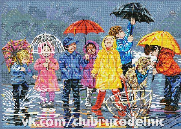 Children In Rain 1.11