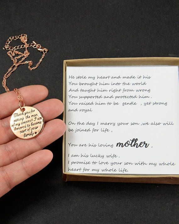 Mother of the Groom gift Mother in Law Gift Mother of the Bride gift