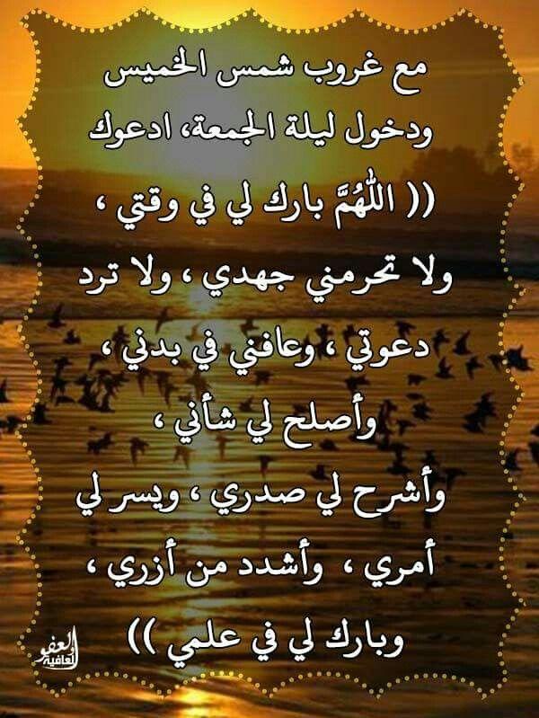 Pin By Atif Abdelazim On الله ربى محمد رسولى الإسلام دينى Arabic Calligraphy Art Calligraphy