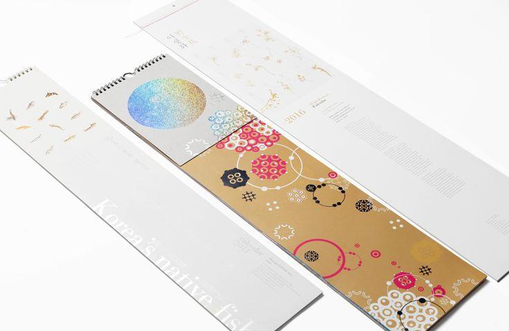 Design SOHO » ㈜디자인소호 캘린더 3종 _ 나무, 물고기, 야생화