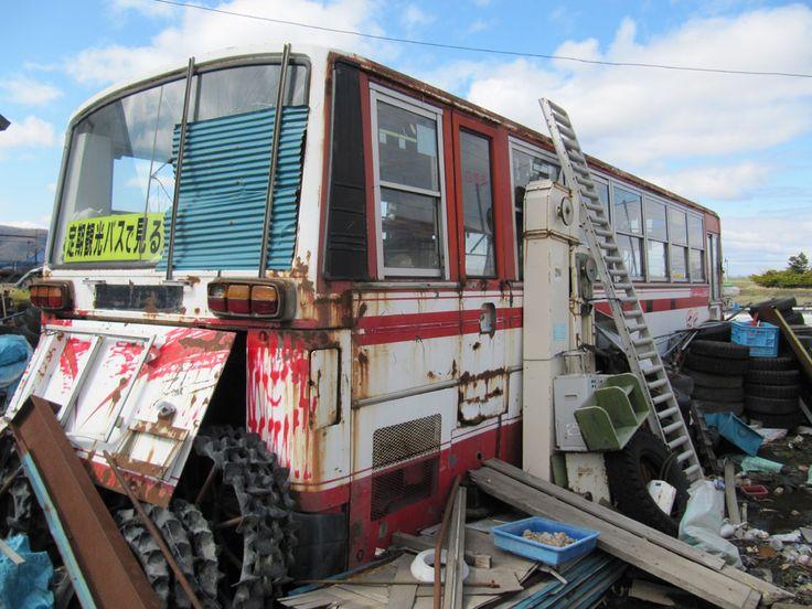 北海道中央バスの廃車体 日本中の中央バスまとめ