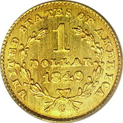Famous rare gold coin from America – this American gold coin is one of the most famous and valuable American dollar. Only four or five specimens of this coin are believed to exist today.
