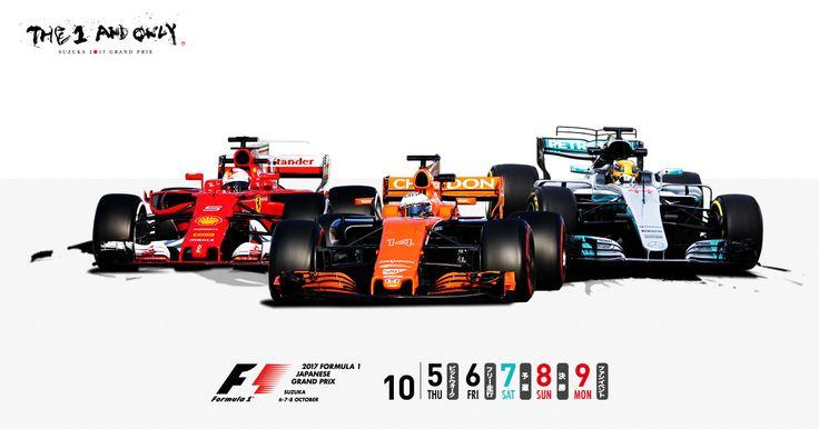 2017年F1日本グランプリは、お客様からのご意見をもとに、更に進化をさせ、新しい時代のパワーを感じていただけるF1日本グランプリを創り上げます。