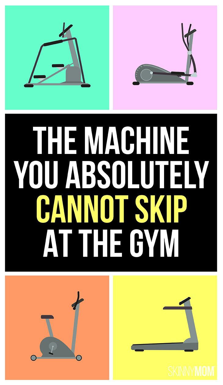 The machine you absolutely cannot skip at the gym if you want to reach your weight loss goals