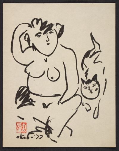 Miné Okubo - print of a woman with a Cat, 1977