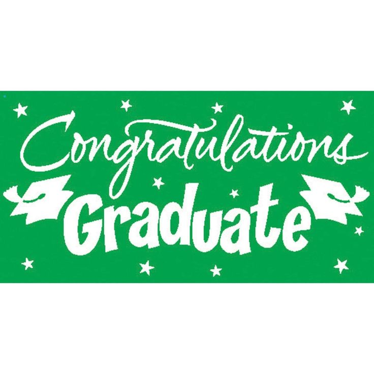 "Pack of 6 Emerald Green and White Gigantic ""Congratulations Graduate"" Giant Party Banners 10'"