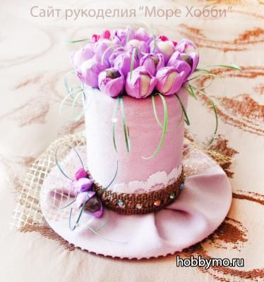 Подарок своими руками: Декоративная шляпка с цветами из конфет,шляпки,свит-дизайн,из конфет,декоративные шляпы,шляпы,подарки,подарки своими ...