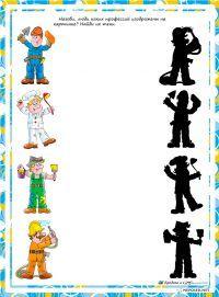07игры для детей на развитие мышления