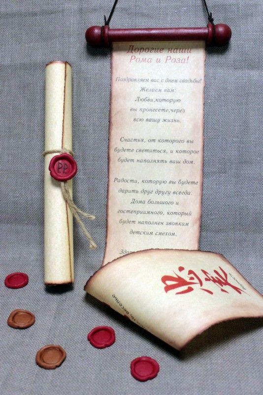 """Подарочный свиток на древке """"Красное вино"""", стиль канджи  Подарочный свиток на древке """"Красное вино"""", стиль канджи. С одной стороны печать иероглифов Канджи: семейное благополучие, счастье и здровье. На другой стороне поздравительный текст."""