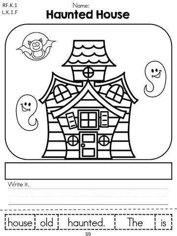 Halloween Language Arts Worksheets For Kindergarten Hallowen