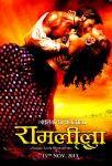 Download Ram Leela Movie Songs pk, Ram Lela Bollywood movie songs.pk.com.info download free Hindi Movies.