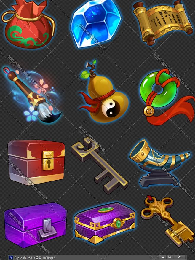 Q version of the game art assets / interface UI / icon ICON ...