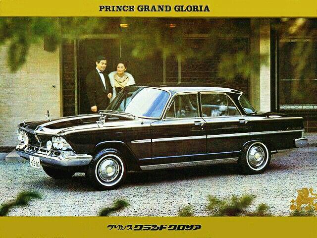 Prince GrandGloria