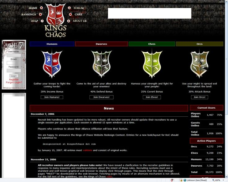 KingsofChaos. A text based game that could take a year for an age to end. I was a leader of a clan with over a 1000 members and I had people working for me that programmed tools that enabled me and my clan to play better. Not cheating, just tools. Luckily for me I could stop at my top. I topped #2 during Age 5 in 2005. The end game was crazy and I stayed up for 4 days in a row in able to play as well as I did. I became a bit of a legend for a few minutes, then Age 6 started.
