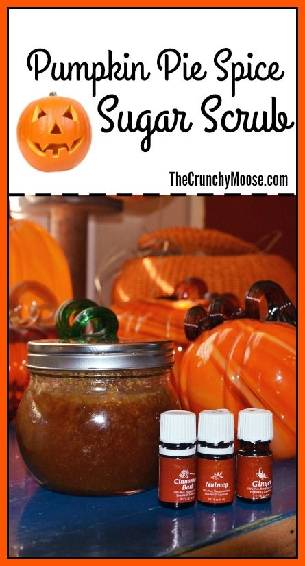 256 best images about essential oils recipes and diy on for How to make pumpkin spice essential oil