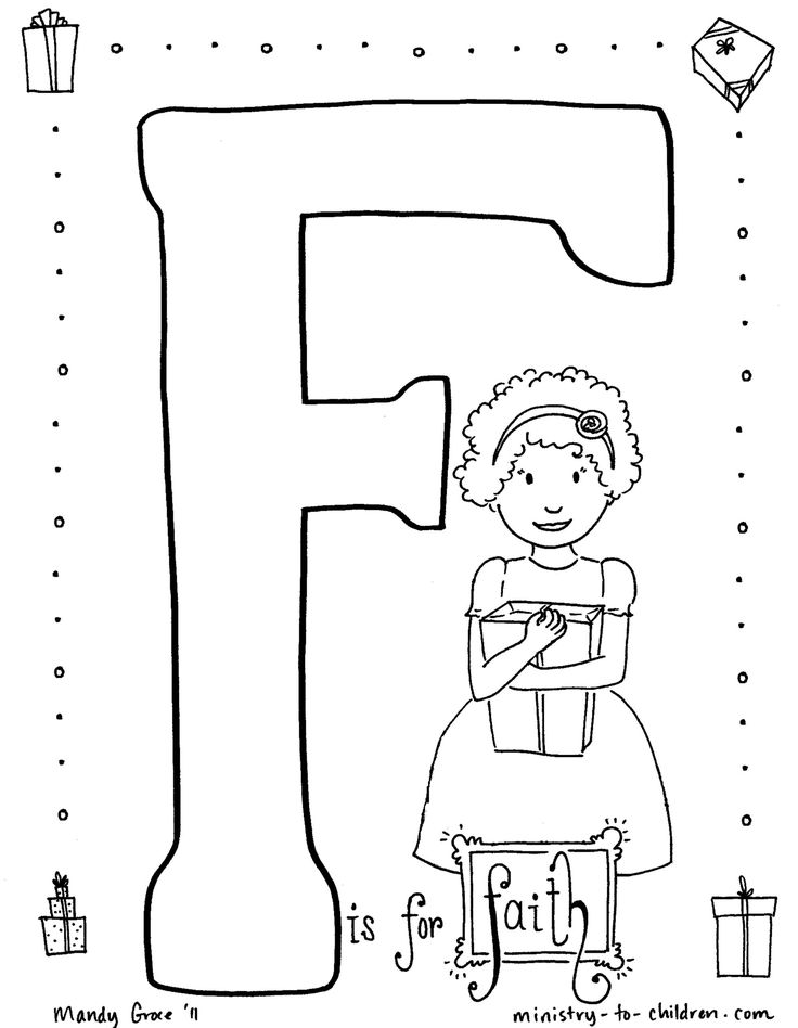Free Christian Art Coloring Page Downloads