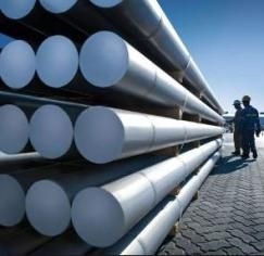 The Growth of Aluminium in the Middle East