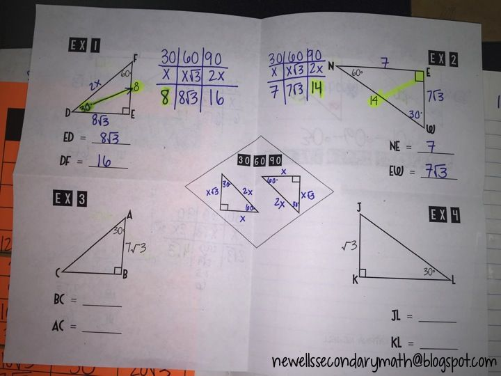FREE Special Right Triangles 30 60 90 and 45 45 90