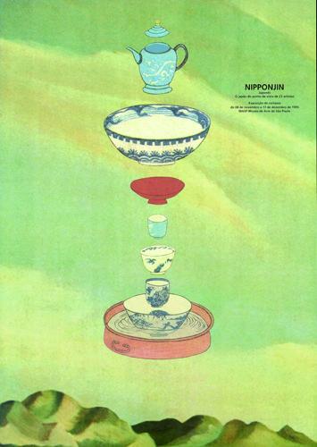 ©hiroki taniguchi 1995<br>「NIPPONJIN」展ポスター<br>1030×728mm