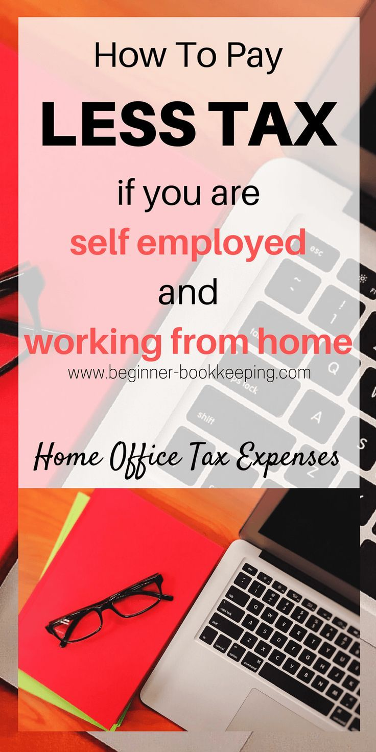 How to pay less tax when self employed working from home by including household expenses for your home office. #tax #selfemployed #sidehustle #bookkeeping #workfromhome