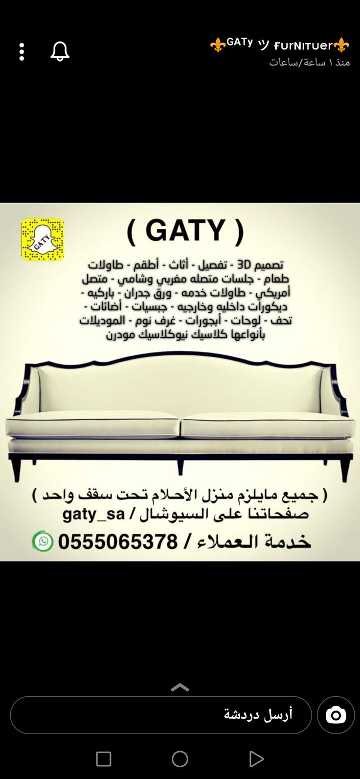 Pin By Sana Azhary On Interior Designs And Furniture Interior Design Furniture Home Decor Decals Interior Design