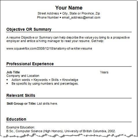 Basic Resume Format Download Resume Format and Resume Maker