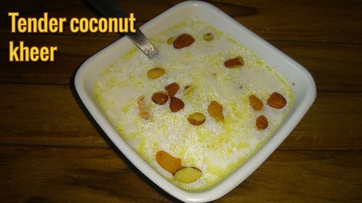 Tender coconut payasam / kheer - Tender coconut payasam/ Kheer a cold dessert to enjoy the summer. Kids jus love to have it. As this Kheer is prepared with milk, coconut milk, tender coconut water, tender coconut pulp. Chose a tender …