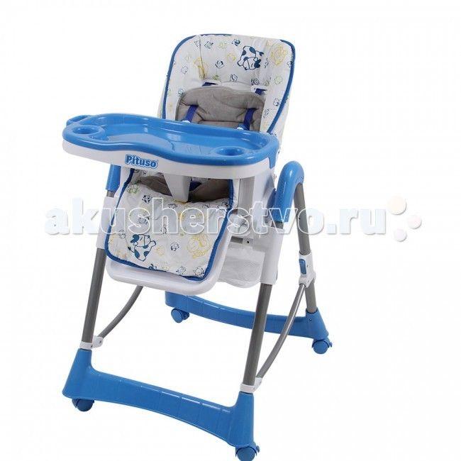 Стульчик для кормления Pituso Nino  Стульчик для кормления Pituso Nino  Детский стульчик для кормления Nino имеет съемный поддон, ремни безопасности, регулировку спинки, а что самое главное устойчивые ножки, для полной безопасности Вашего малыша.  Стульчик для кормления и игр незаменимый помощник в Вашем доме. Для детей от 6 месяцев.  Особенности: Яркий комфортный стул для кормления Съемный и практичный PVC чехол 5 уровней высоты сиденья 3 уровня положения спинки Регулируемая в трех…