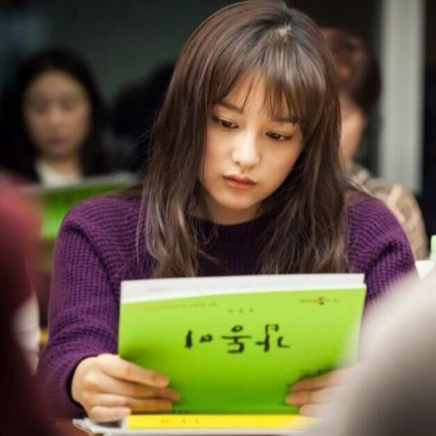 김지원 / Kim Ji Won - reading script for gap dong
